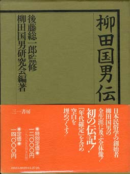 f:id:OdaMitsuo:20140808000823j:image:h110