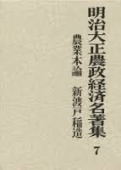 f:id:OdaMitsuo:20140825155259j:image:h120