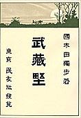 f:id:OdaMitsuo:20140831180038j:image:h120
