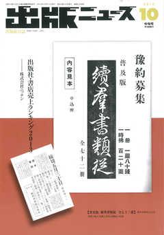 f:id:OdaMitsuo:20141027165111j:image:h120