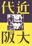 f:id:OdaMitsuo:20141119230238j:image:h120