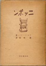 f:id:OdaMitsuo:20141122150130j:image:h120