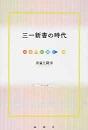 f:id:OdaMitsuo:20141216082249j:image