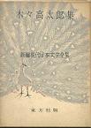 f:id:OdaMitsuo:20150121172046j:image:h120