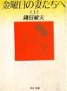 f:id:OdaMitsuo:20150130175134j:image:h115
