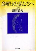 f:id:OdaMitsuo:20150130175326p:image:h135