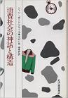 f:id:OdaMitsuo:20150616144038p:image:h110