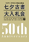 f:id:OdaMitsuo:20150627232732p:image:h120