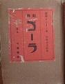 f:id:OdaMitsuo:20150816135510j:image:h110