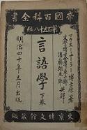 f:id:OdaMitsuo:20150901121255j:image:h120