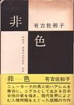 f:id:OdaMitsuo:20151209141826j:image:h115