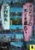 f:id:OdaMitsuo:20151215114702j:image