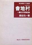 f:id:OdaMitsuo:20160229110455j:image:h110