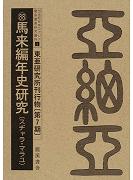 f:id:OdaMitsuo:20160907150548p:image:h120