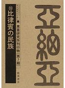 f:id:OdaMitsuo:20160907151152p:image:h120