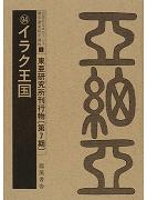 f:id:OdaMitsuo:20160907151448p:image:h120