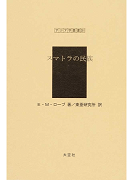 f:id:OdaMitsuo:20160907152252p:image:h120