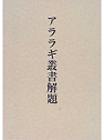 f:id:OdaMitsuo:20170717151027p:image:h115