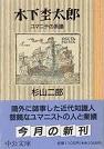 f:id:OdaMitsuo:20171106084950j:plain:h115
