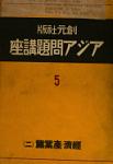 f:id:OdaMitsuo:20171107111726p:plain:h120