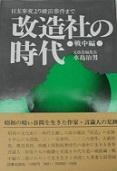 f:id:OdaMitsuo:20171114154526j:plain:h115