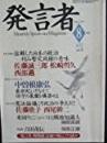 f:id:OdaMitsuo:20180129175829j:plain:h110