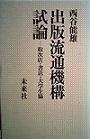 f:id:OdaMitsuo:20180426175852j:plain:h110