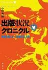 f:id:OdaMitsuo:20180427150858j:plain:h115