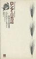 f:id:OdaMitsuo:20180428142400j:plain:h110