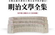 f:id:OdaMitsuo:20180724121023j:plain:h120