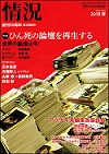 f:id:OdaMitsuo:20180725180922j:plain:h120
