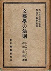 f:id:OdaMitsuo:20180814102130j:plain:h120