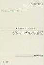 f:id:OdaMitsuo:20180916115045p:plain:h120