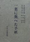 f:id:OdaMitsuo:20180917144312j:plain:h120