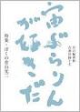 f:id:OdaMitsuo:20190108170138j:plain:h120