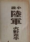 f:id:OdaMitsuo:20190304174603j:plain:h120