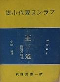 f:id:OdaMitsuo:20190312162440j:plain:h112