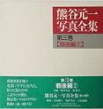f:id:OdaMitsuo:20190330175501j:plain:h120