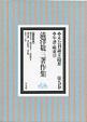 f:id:OdaMitsuo:20190412144212j:plain:h115