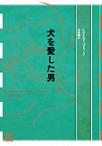 f:id:OdaMitsuo:20190726111112p:plain:h120