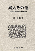 f:id:OdaMitsuo:20190805105324p:plain:h115