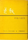 f:id:OdaMitsuo:20190911172106j:plain:h115