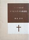 f:id:OdaMitsuo:20190918232408p:plain:h110