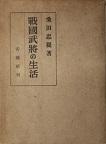 f:id:OdaMitsuo:20191105104850j:plain:h115