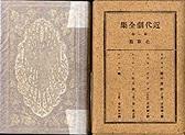 f:id:OdaMitsuo:20200112165545j:plain:h100