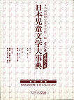 f:id:OdaMitsuo:20200203141337p:plain:h110
