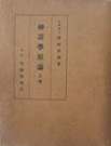 f:id:OdaMitsuo:20200212153040j:plain:h115