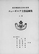 f:id:OdaMitsuo:20200213122208j:plain:h120