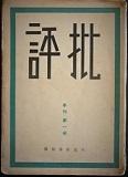 f:id:OdaMitsuo:20200331204121j:plain:h110