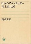 f:id:OdaMitsuo:20200405143122j:plain:h120